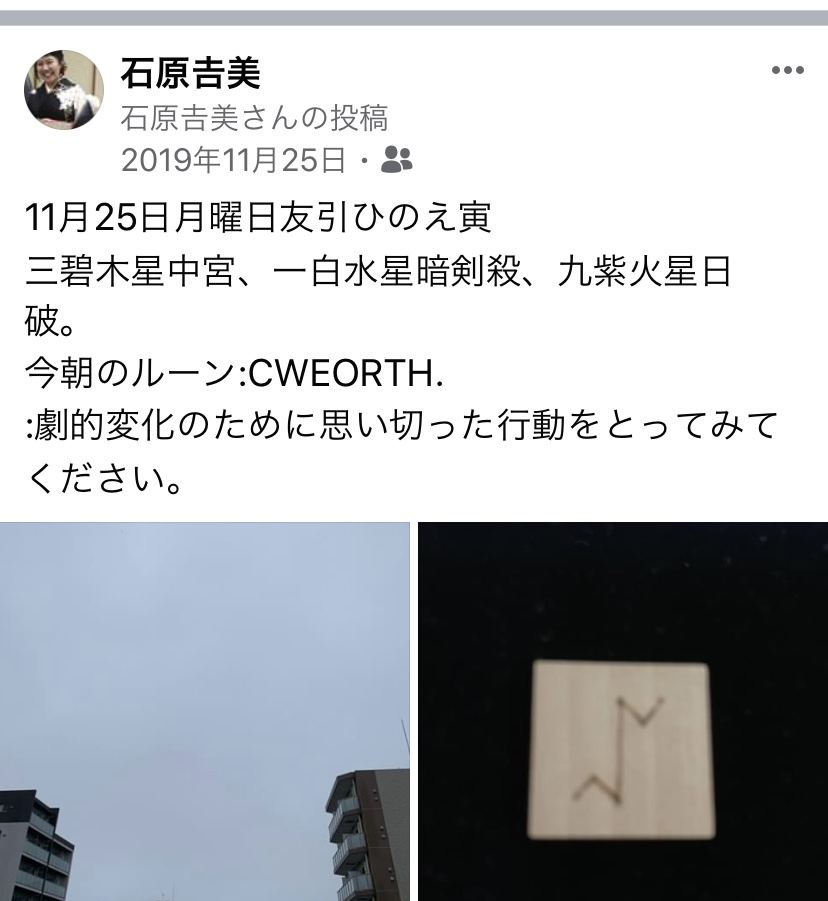 2019年11月25日(月)